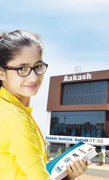Aakash building